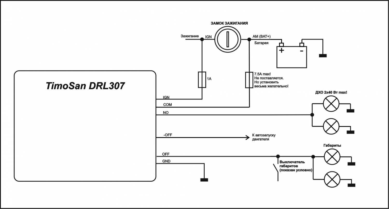 Схема подключения китайского контроллера дхо
